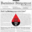 burgerpost-april-2007.jpg
